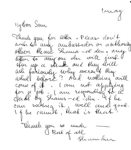 Letter to SAM 2